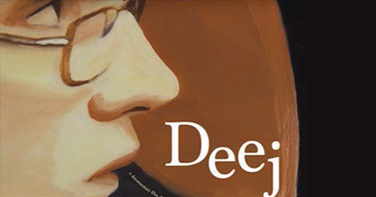 """illustration of a boy's face in profile with the name """"Deej."""""""